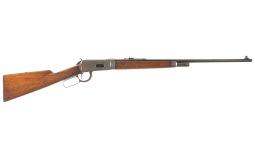 Winchester - 55