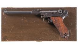 DWM - 1917