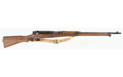 Nagoya Arsenal Last Ditch Type 99 Rifle