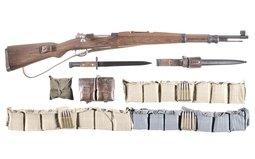 Yugoslavia M48 Rifle 8 mm