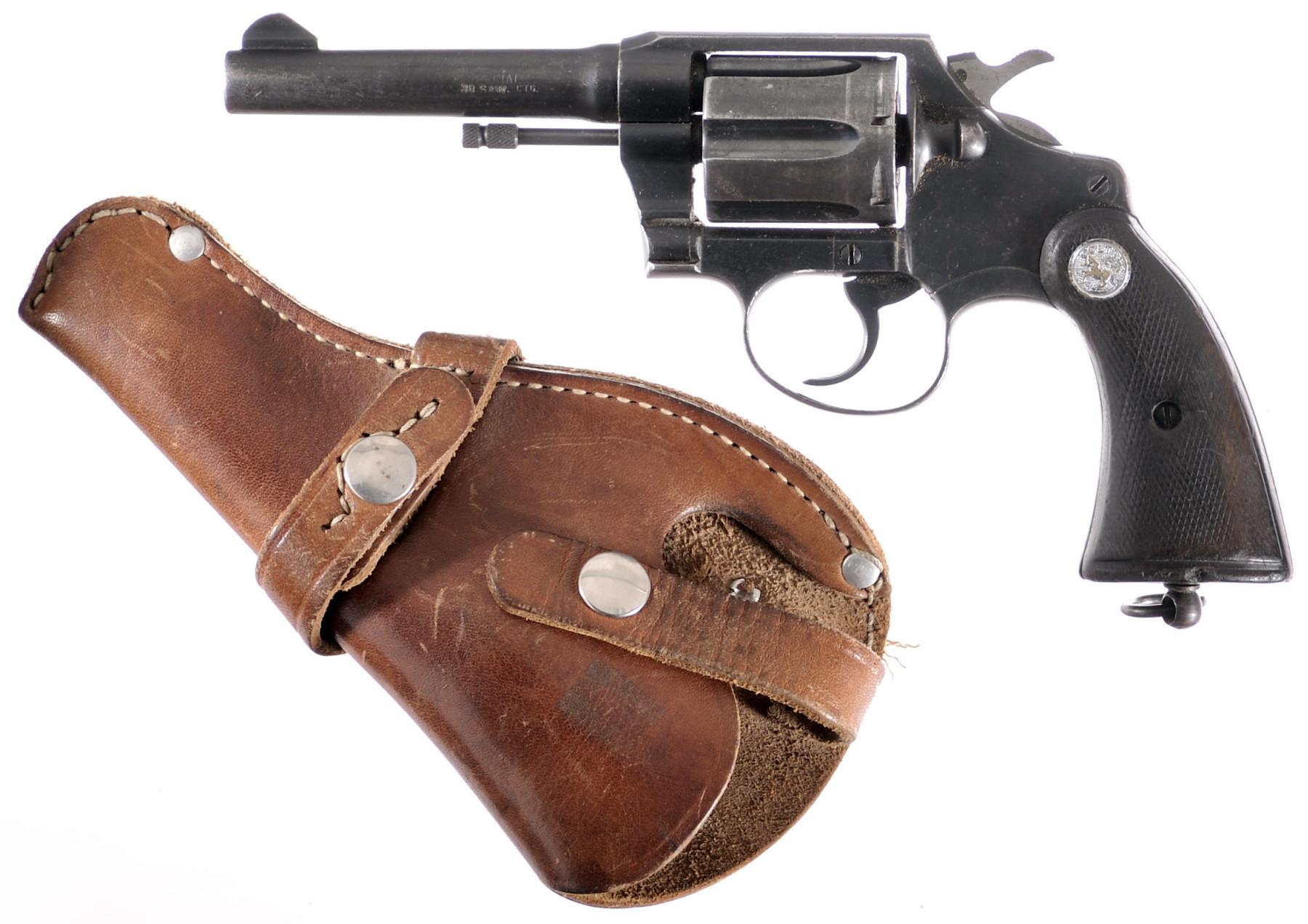Некоторое из оружия, из чего стреляли в Первых лиц Государств. Часть 5 Рузвельт, президента, Чермак, вспомнить, покушения, Дзангара, речью, Тедди, Джузеппе, патрон, президент, жизни, дюйма, револьвер, говорили, когда, линии, Франклин, пистолета, Чикаго