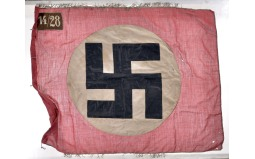Nazi Regimental Standard Banner