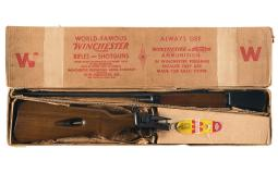 Winchester - 63