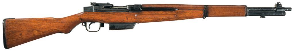 Japanese Type 5 Rifle 7 7 mm Japanese