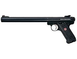 Ruger MKIII Pistol with NFA/Class III Suppressor