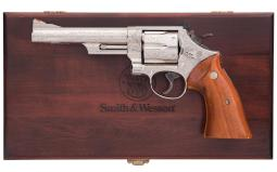 Smith & Wesson - 57