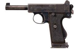 Webley & Scott Mark I No. 2 Royal Horse Artillery Pistol