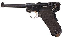 Mauser 1935/06 Portuguese Republican National Guard (GNR) Luger